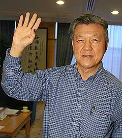 chua soi lek leaving office 030108 waive hand