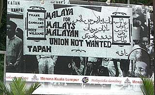 malayan union billboard