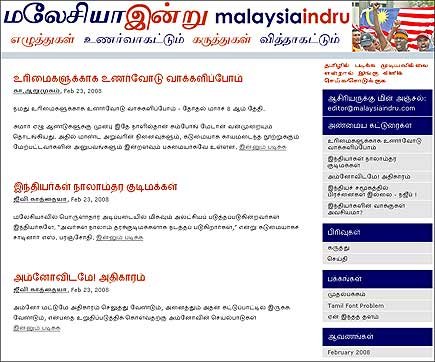 malaysiaindru dot com malaysia indru 240208