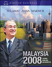 bn barisan nasional election 2008 manifesto