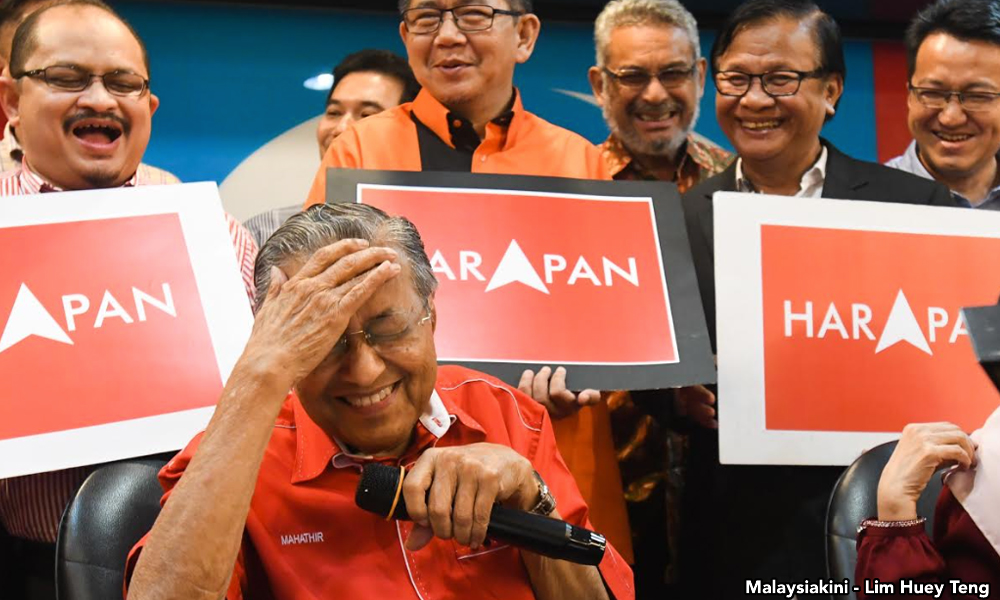 Image result for foto pakatan harapan