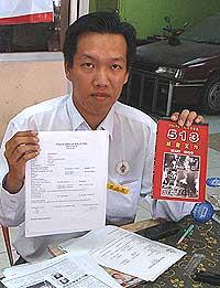 kit siang labis pas 060308 ong with may 13 book