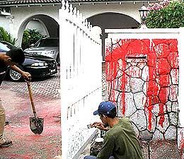 abdul rashid ec chairman house red paint splashed 060308 repaint