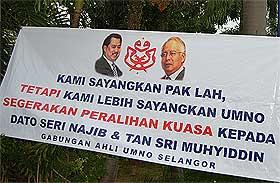 umno selangor najib muhyiddin event anti pak lah banners 160408 08