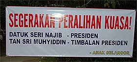 umno selangor najib muhyiddin event anti pak lah banners 160408 07