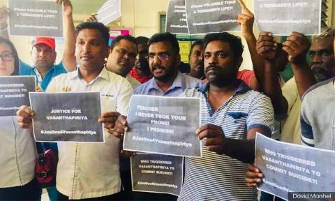 Protes pihak keluarga