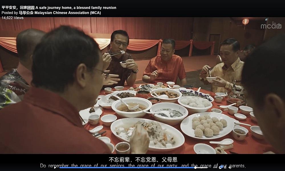 mca 2018 chinese new year video 2