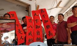 Circus as simple MCA memorandum handover ends in chase