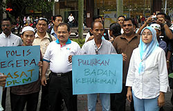 pkr police lingam report 240508 poster
