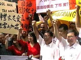 kl fuel hike protest 050608 01