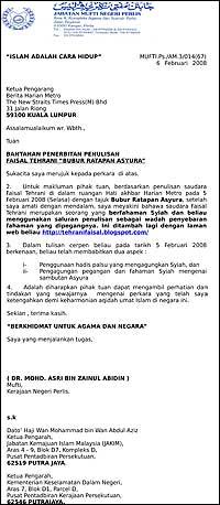 surat bantahan faisal tehrani harian metro 050208