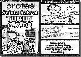 kpg melayu ampang mosque protes petrol price hike 200608 02