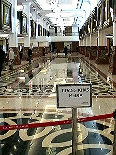 journalist media barred from parliament lobby area 240608 05