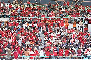 protes fuel price hike rally mppj stadium 070708 11