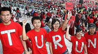 protes fuel price hike rally mppj stadium 070708 37