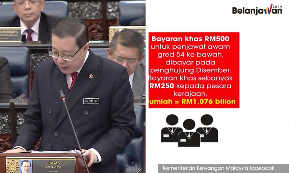 Malaysiakini Bonus Rm500 Untuk Penjawat Awam Rm250 Untuk Pesara