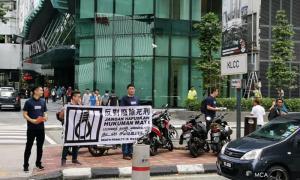 马青全国收集签名反废死