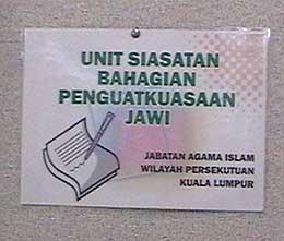 anwar at jawi islamic centre 300708 02