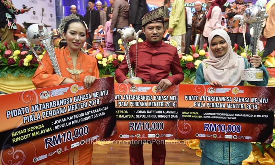 Malaysiakini Student From China Wins Malay Language Competition