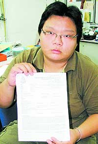 guan ming reporter photographer bullied beaten by pkr security in permatang pauh 050808 03