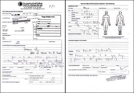 saiful bukhari azlan sodomy allegation anwar ibrahim medical report 300708