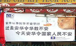 permatang pauh badminton 200808 banner