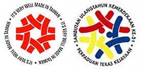 copy taiwan logo and merdeka 51st celebration logo fiasco 280808 02