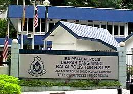 dr mariah mahmud pas kota raja call for prayer azan khir toyo comments police report 110908 04