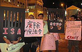 penang anti isa candle light vigil 150908 06