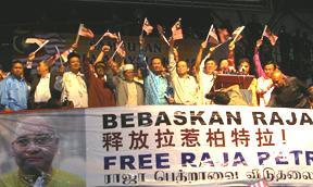 pakatan rakyat sept 16 gathering anwar with leaders