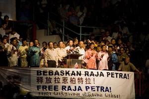 pakatan rakyat 916 gathering kelana jaya 150908 leaders.jpg