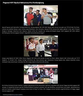 upm student fiasco 23108 blog website 2