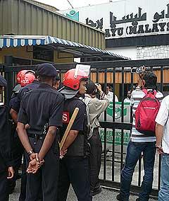 joint action group utusan malaysia memo politik baru ybJ 241008 07
