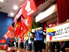 socialism 2008 forum opening 071108 flag