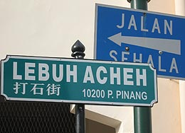 penang multilingual road sign street sign ceremony 211108 03