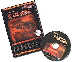 sajak kematian death poem alam barzakh the realm of the dead vcd 171108
