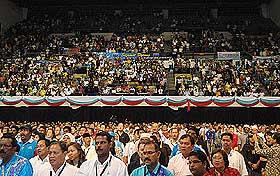 pkr congress ceramah 291108 supporters2