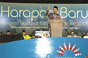 anwar ibrahim pkr congress 021208 06