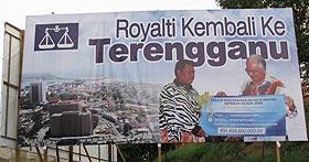 kuala terengganu by election bn poster billboard campaigns 080109 04