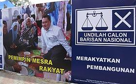 kuala terengganu by election 080109 poster bn wan farid mesra rakyat