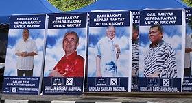 kuala terengganu by election bn poster billboard campaigns 080109 03