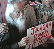 gmp protest 310108 samad said
