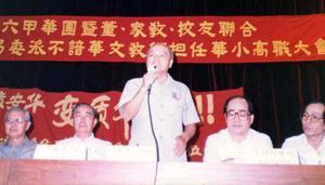 sim mok yu protest in 1987 060209