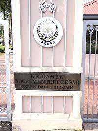 nizar jamaluddin and perak mb residence and official car pc 120209 03