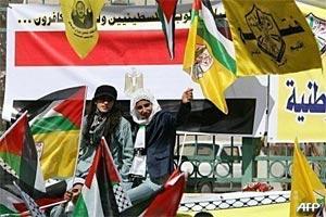 palestine hamas and fatah unite 270209 01