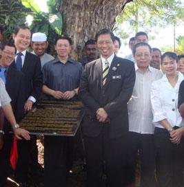 perak tree of democracy - the plaque
