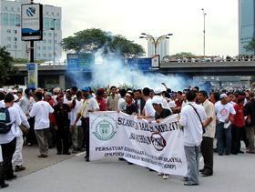 anti ppsmi rally 070209 rally banner