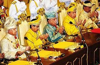 conference of rulers majlis raja raja