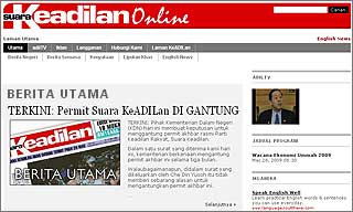 suara keadilan online suara keadilan newspaper permit suspended by govt 230309