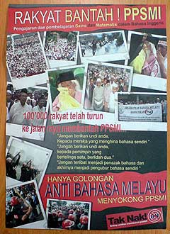 gantang by election 020409 pas ppsmi leaflet 01
